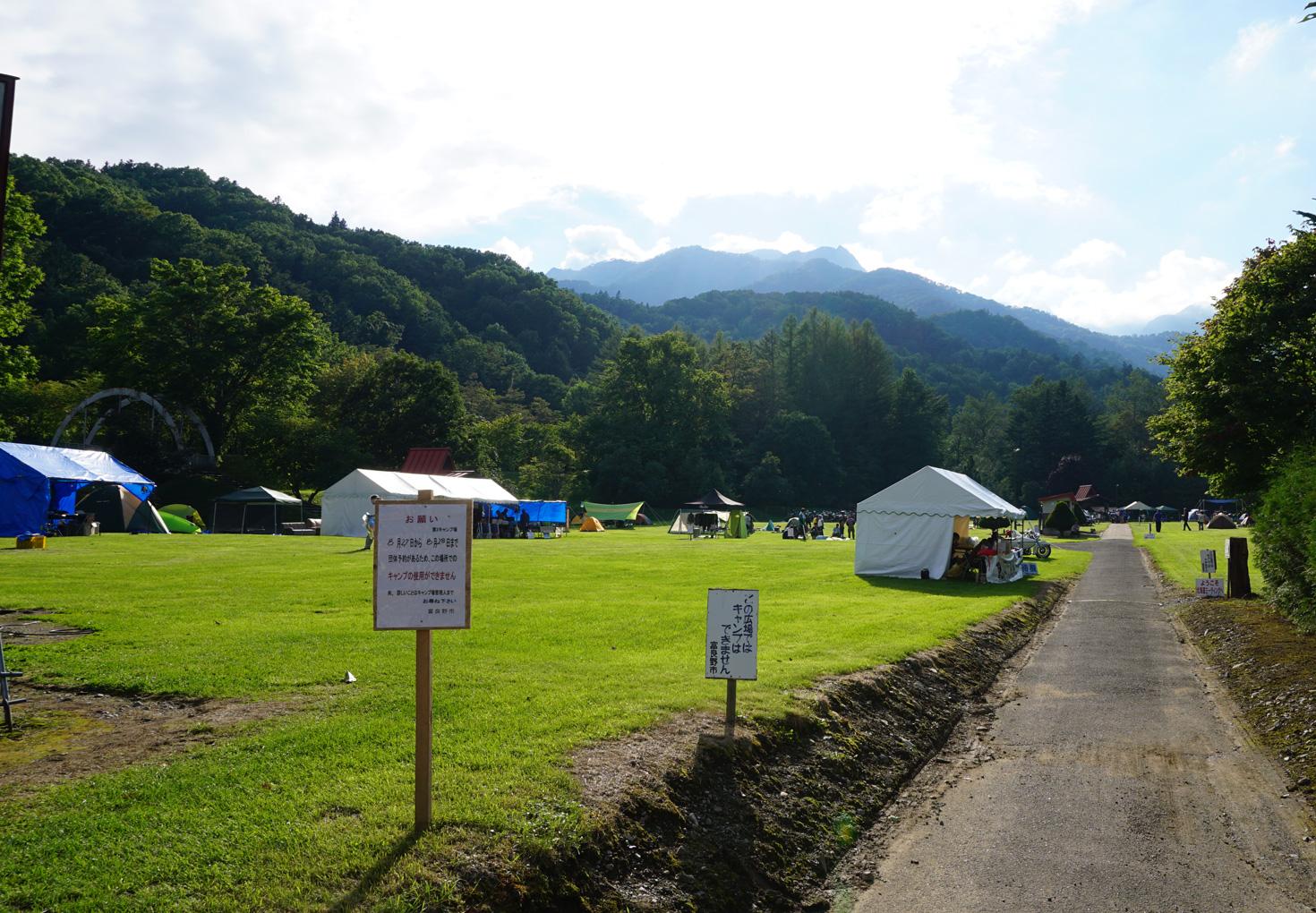 富良野市山部自然公園太陽の里キャンプ場01