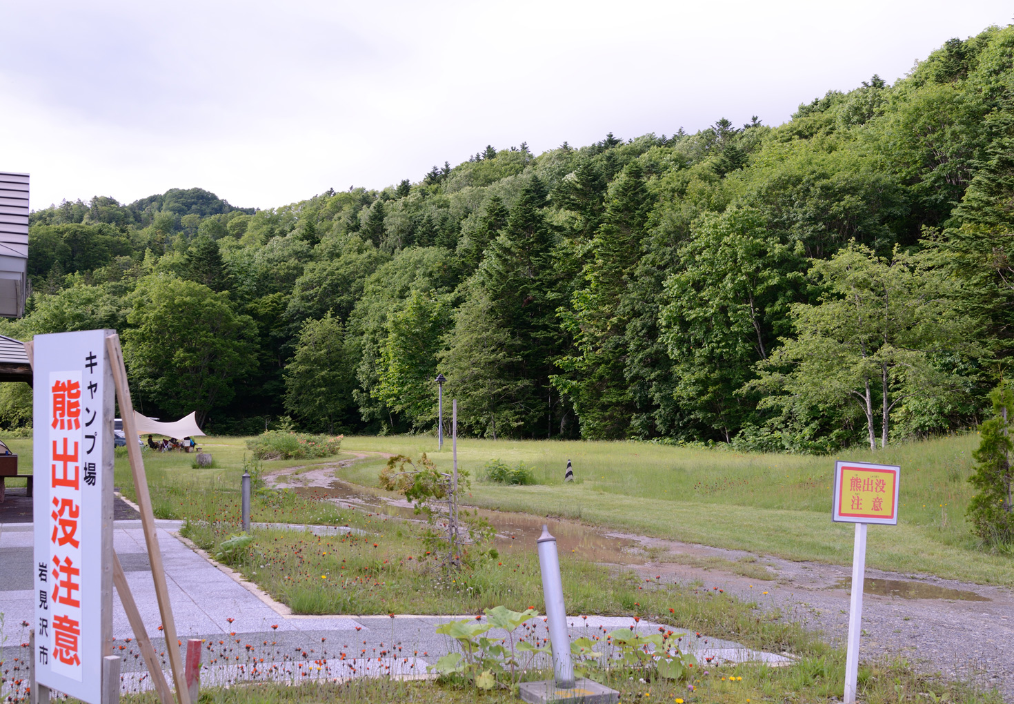幌向川ダム多目的広場 テントスペース