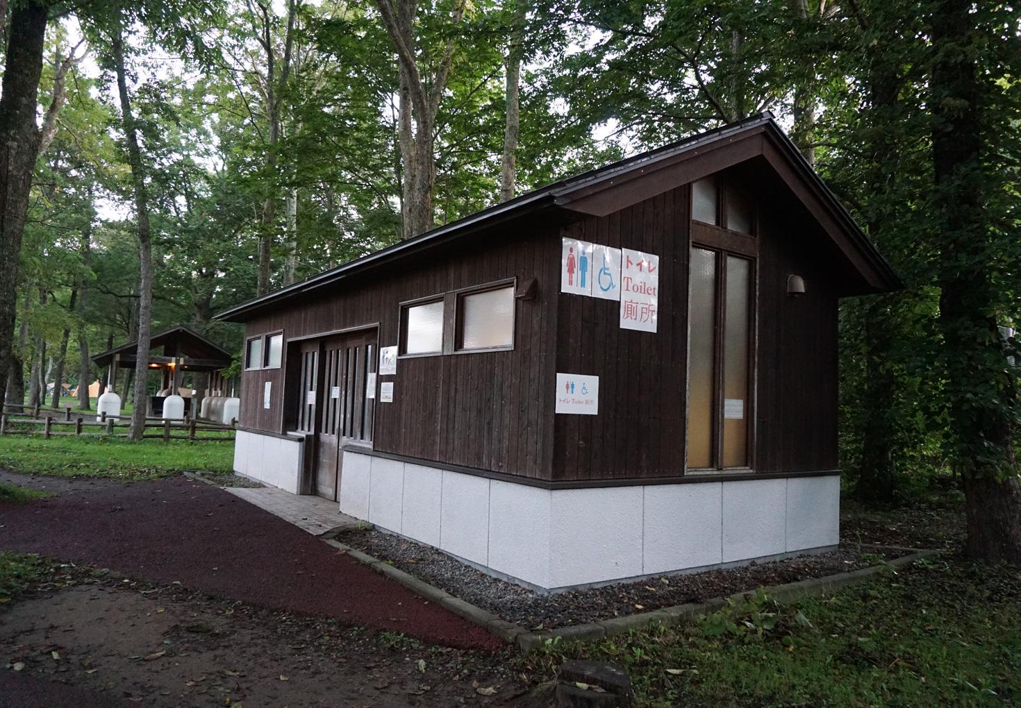 東大沼キャンプ場-トイレ