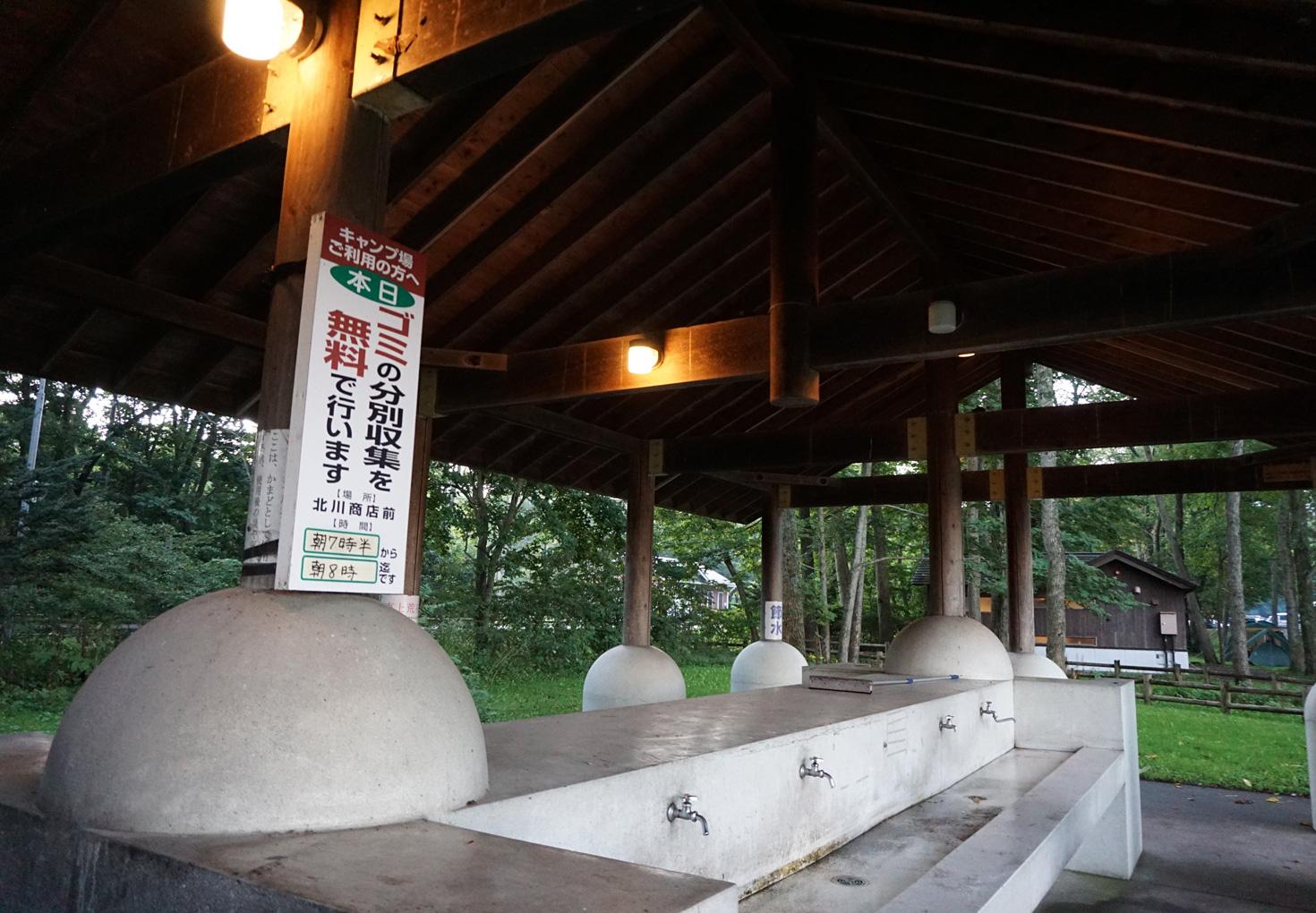 東大沼キャンプ場-炊事場