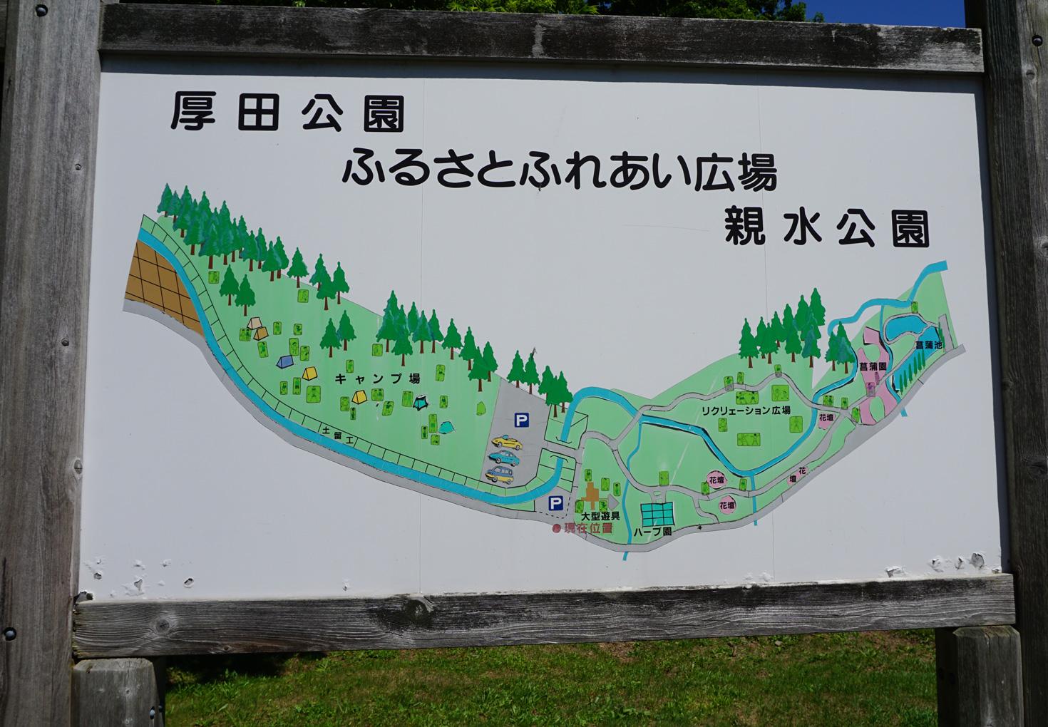 厚田公園キャンプ場03