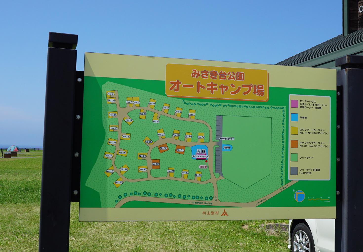 初山別村みさき台公園オートキャンプ場06