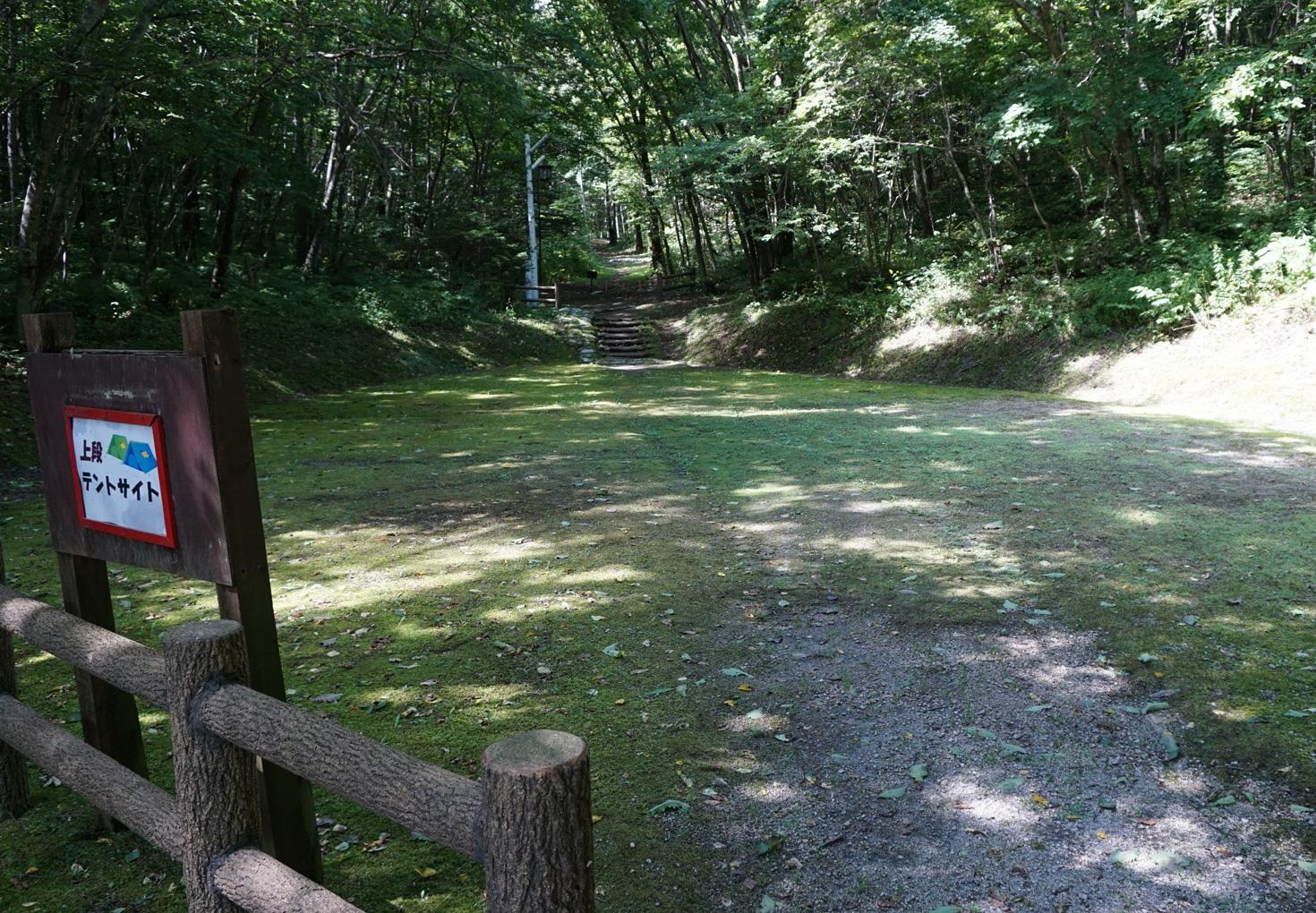 千歳市泉沢自然の森キャンプ場上段テントサイト