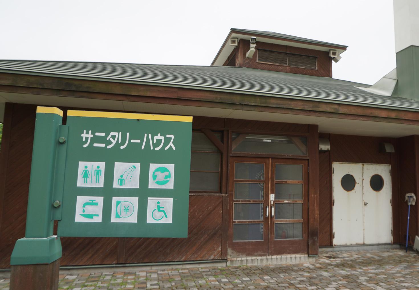 増毛リバーサイドパークオートキャンプ場07