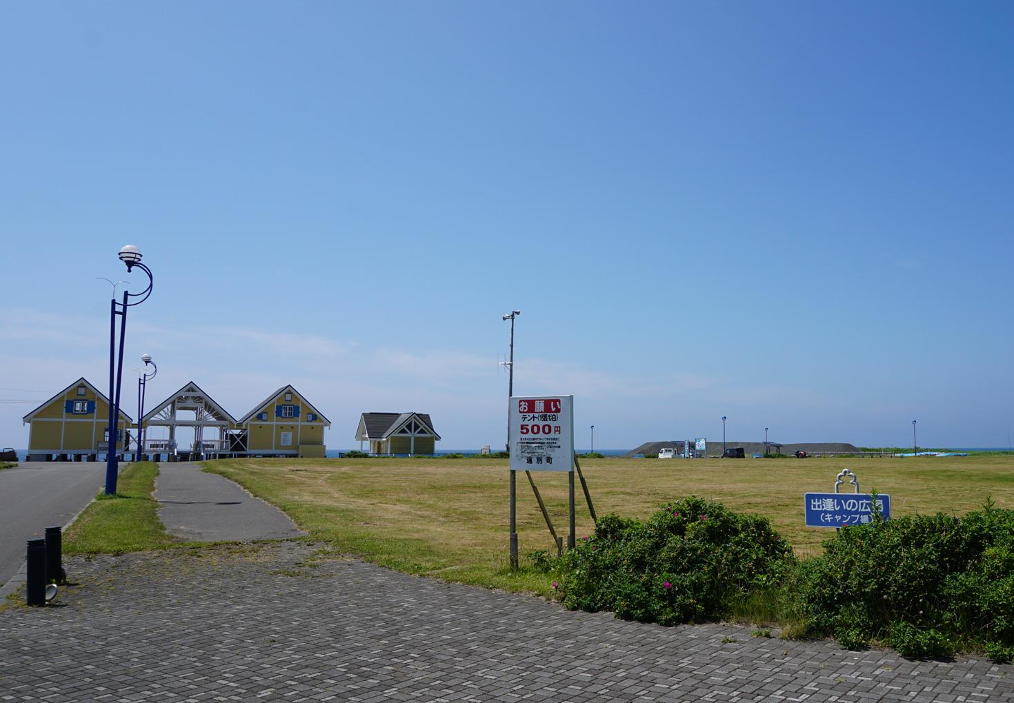 遠別河川公園キャンプ場07