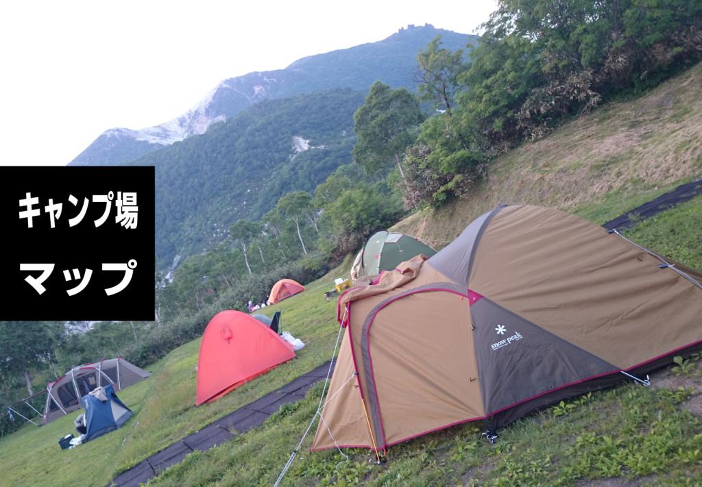 北海道 キャンプ場マップ