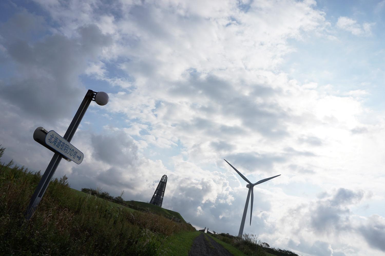 北海道夜明けの塔