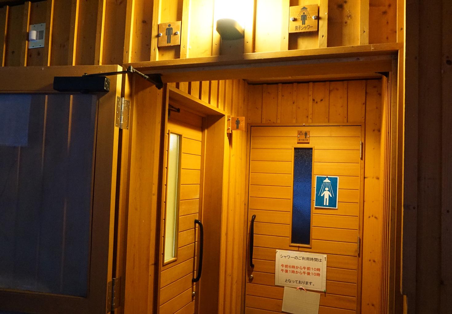 札幌市定山渓自然の村09
