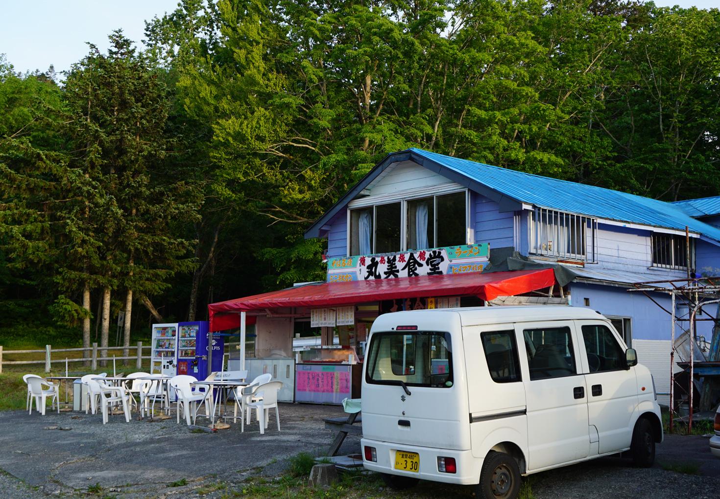 支笏湖モーラップキャンプ場13