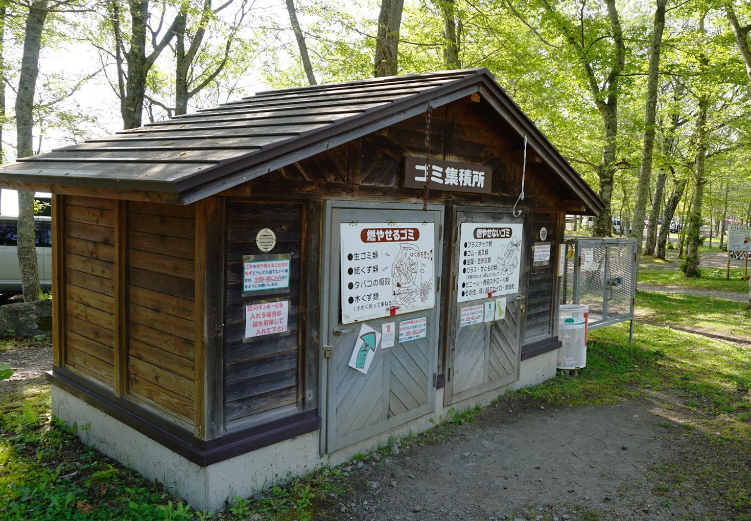 支笏湖美笛キャンプ場11