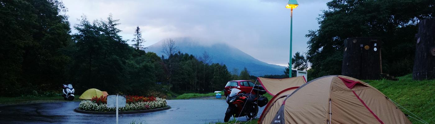 北海道 キャンプ&ツーリング情報局 2019
