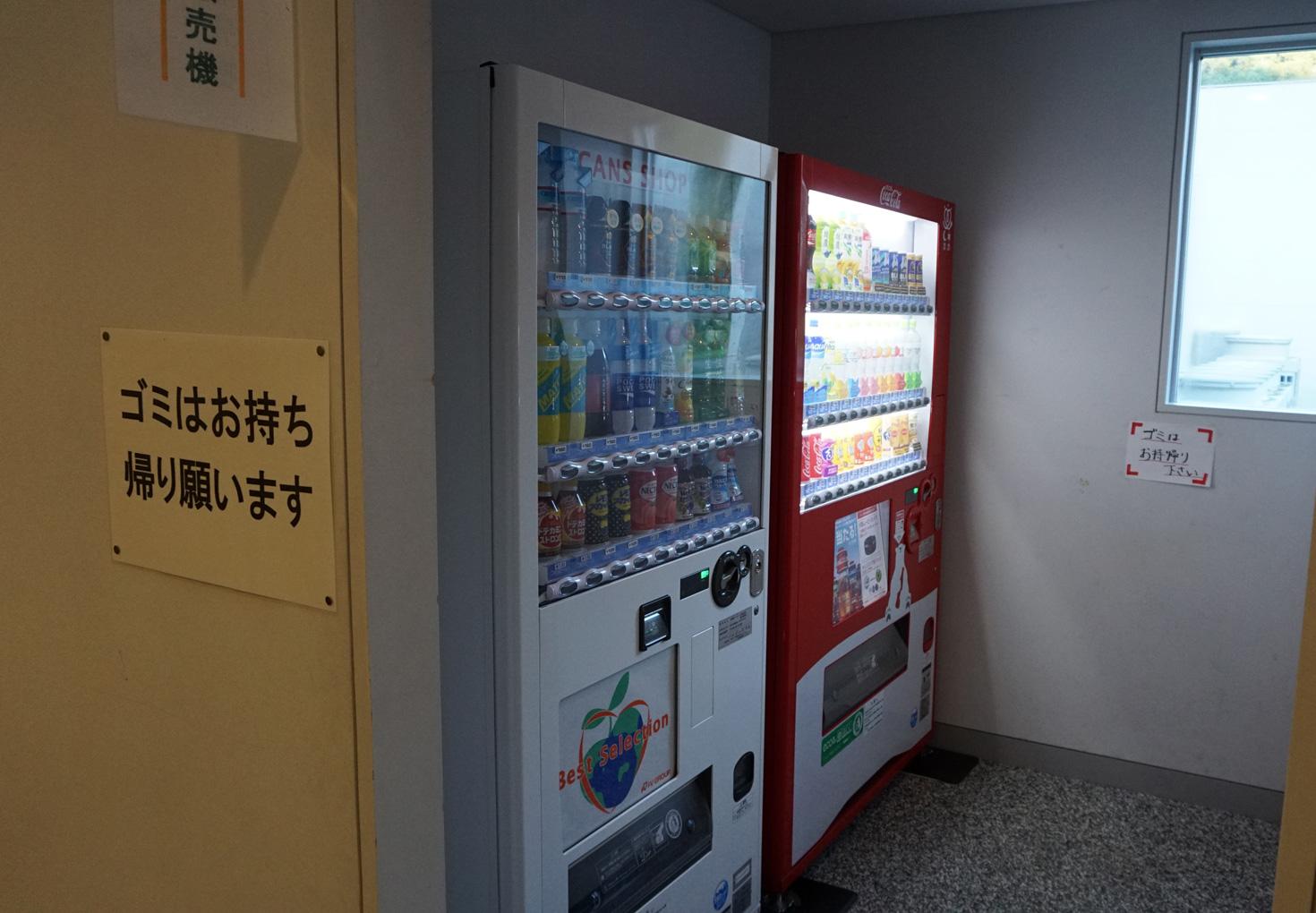 芦別市滝里湖オートキャンプ場20