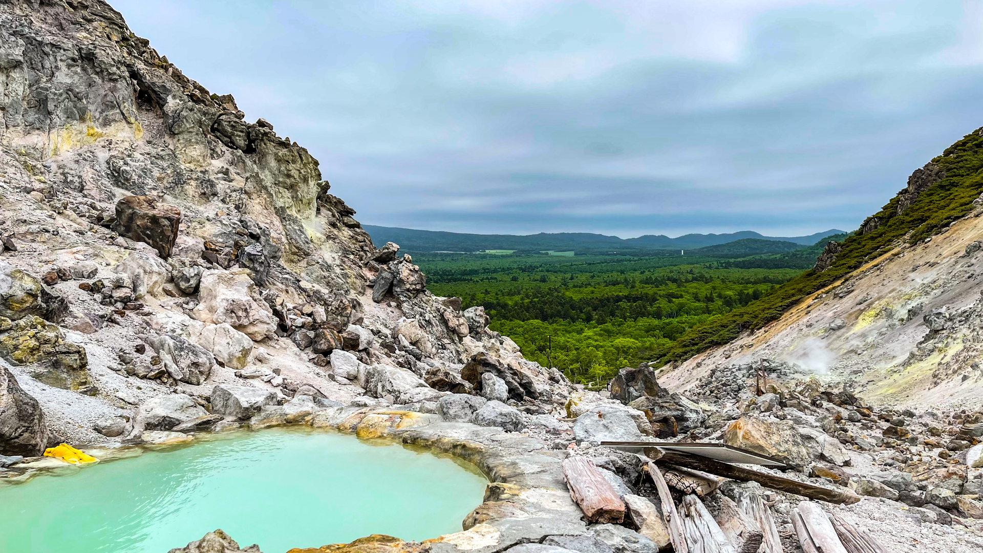 硫黄山の湯