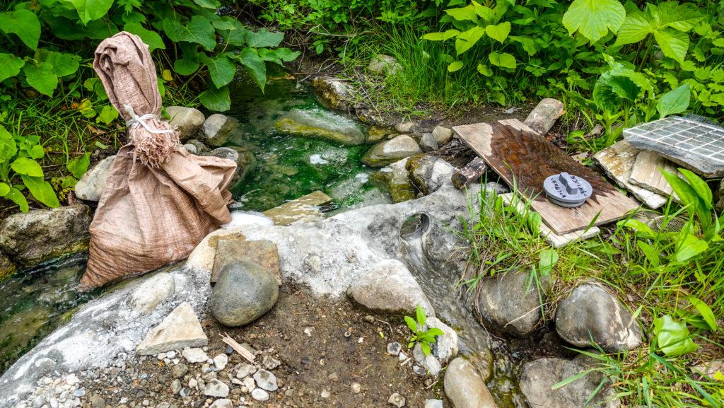 磯谷温泉跡 発電所の湯 温泉