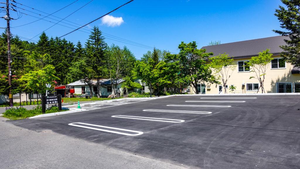 ぬかびら源泉郷 温泉公園 駐車場