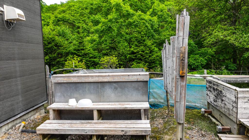 オーロラ温泉 (オーロラファームビレッジ)露天風呂男性