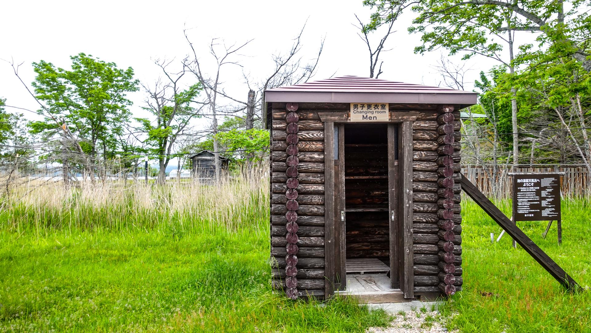 池の湯温泉 露天風呂 更衣室