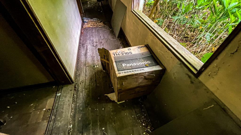 芦別市頼城町水明荘 液晶テレビの箱