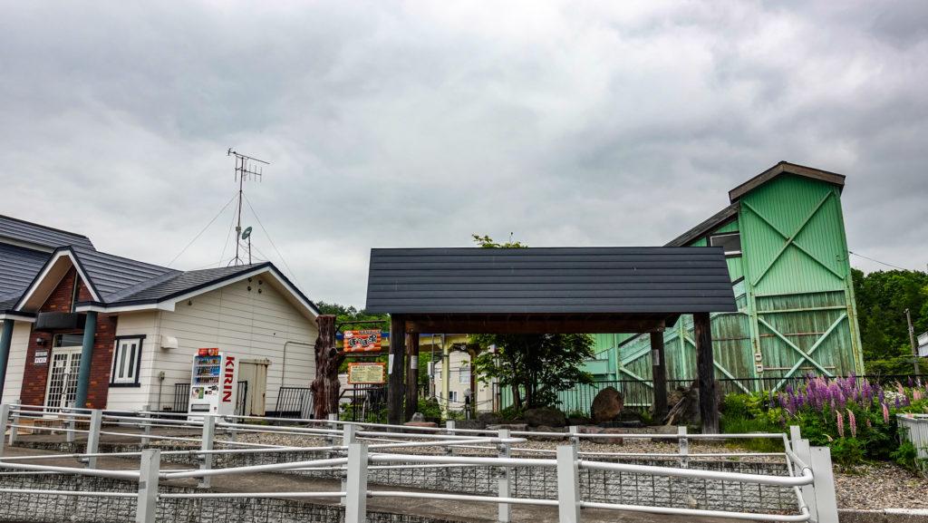 JR摩周駅 足湯 ぽっぽ湯 全景