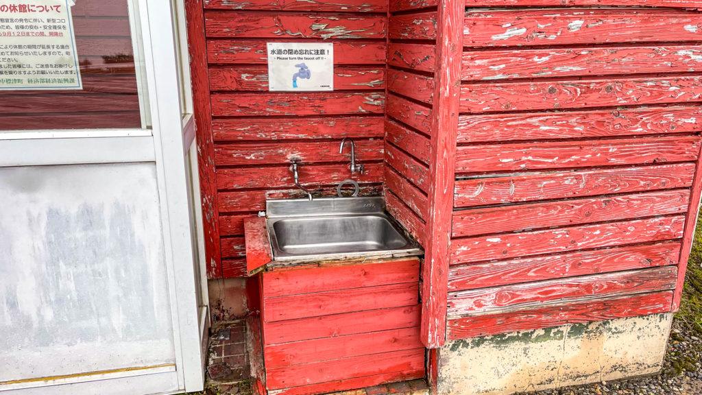 開陽台の24時間トイレ 屋外水道
