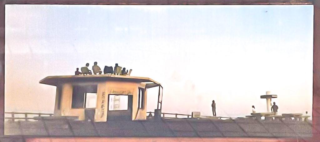 旧開陽台展望台